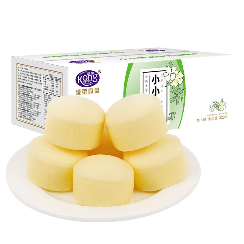 [详情领券]港荣蒸蛋糕香草320g糕点