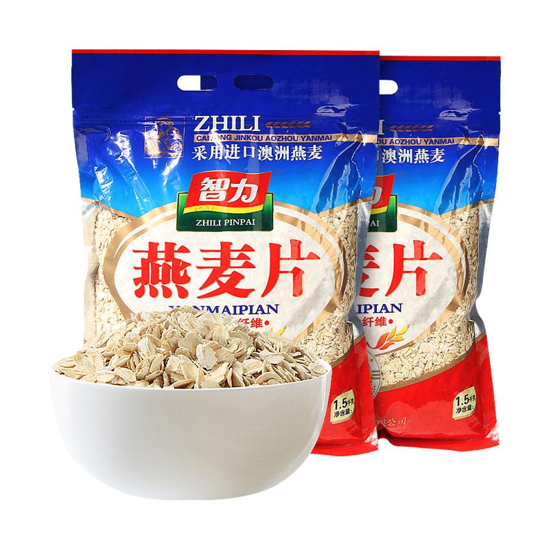 券后119.80元智力即食免煮麦片3kg老人孕妇学生儿童澳洲燕麦谷物麦片早餐食品