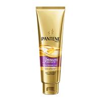 潘婷3分钟三分钟奇迹氨基酸发膜护发素70ml改善毛躁护色修护烫染