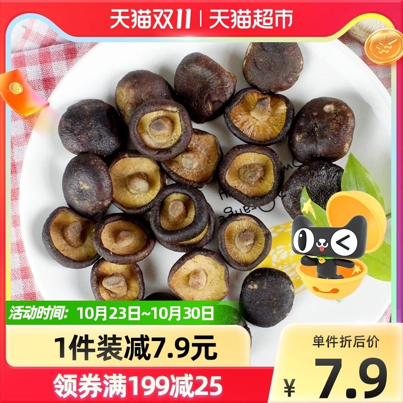唐妖蔬菜干香菇脆片50g水果即食脱水蘑菇干货孕妇儿童小零食品