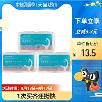 屈臣氏细滑深洁护理牙线棒50支X3盒家庭装剔牙线便携超细清洁