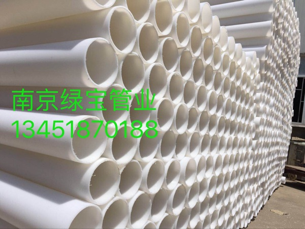 PE pipe white, 110 straight pipe, flared, 6 meters each, can be threaded water
