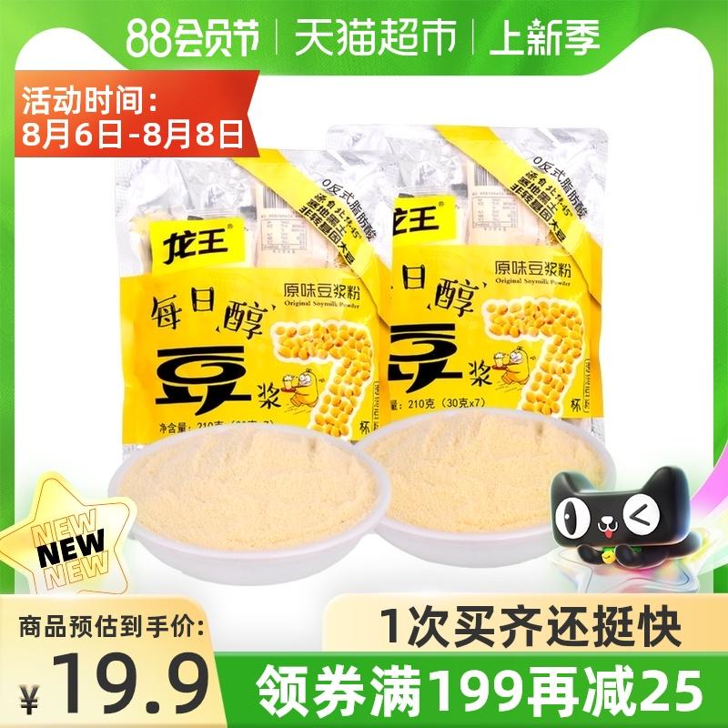 龙王原味豆浆210g*2速溶豆奶粉家庭家用营养早餐奶袋装奶粉