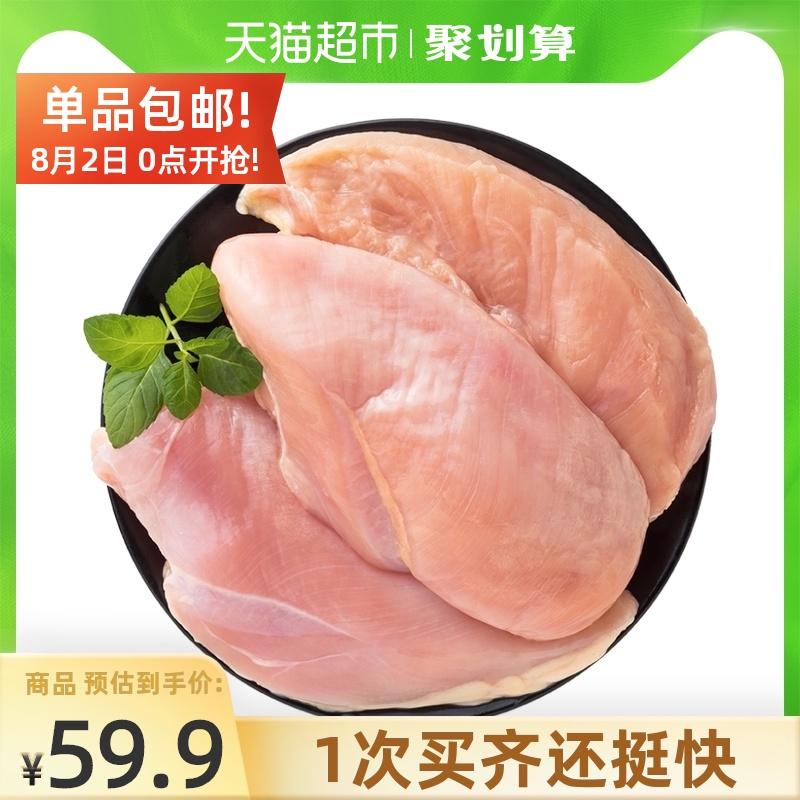 CP正大食品鸡胸肉单冻去皮鸡胸肉5...