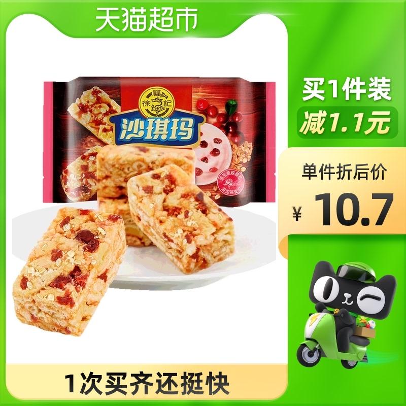 徐福记蔓越莓酸奶味沙琪玛220g/...