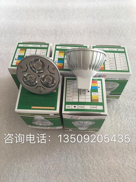 Лазерная сварочная машина Tongfa Youmil для Освещение свет LED синий Свет / белый Свет mR16: 12V3W-4W