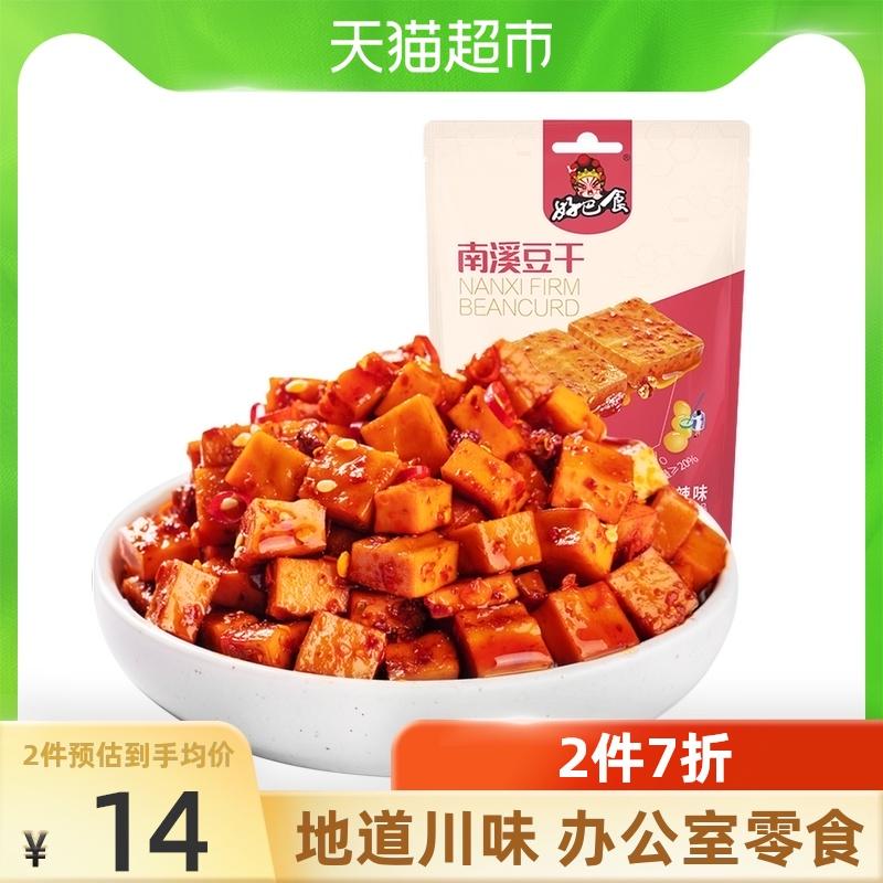 好巴食经典豆干麻辣味468g休闲食品零食小吃独立小包装南溪豆腐干