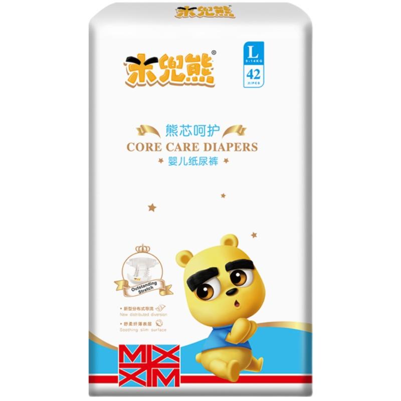 【米兜熊】超薄透气纸尿裤L42片