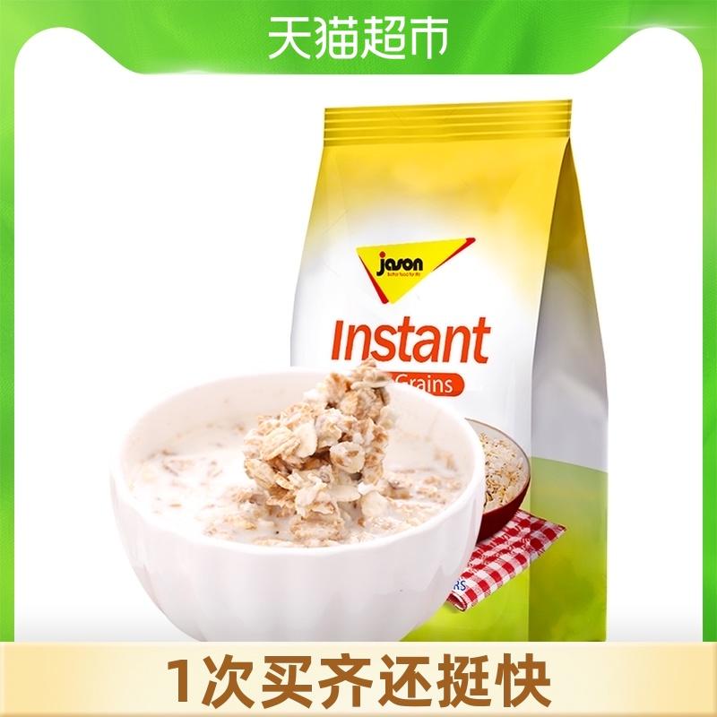 【進口】荷蘭捷森低脂五種谷物燕麥片500gx1袋速溶免煮健身早餐
