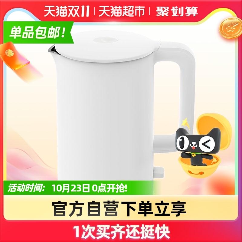小米米家电水壶1A大容量烧水壶家用电热水壶不锈钢热水壶保温一体