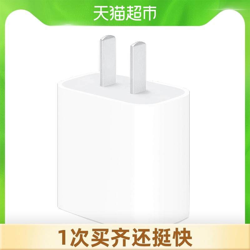 Apple/苹果20W USB-C 电源适配器iPhone 12原装快充头充电器正品