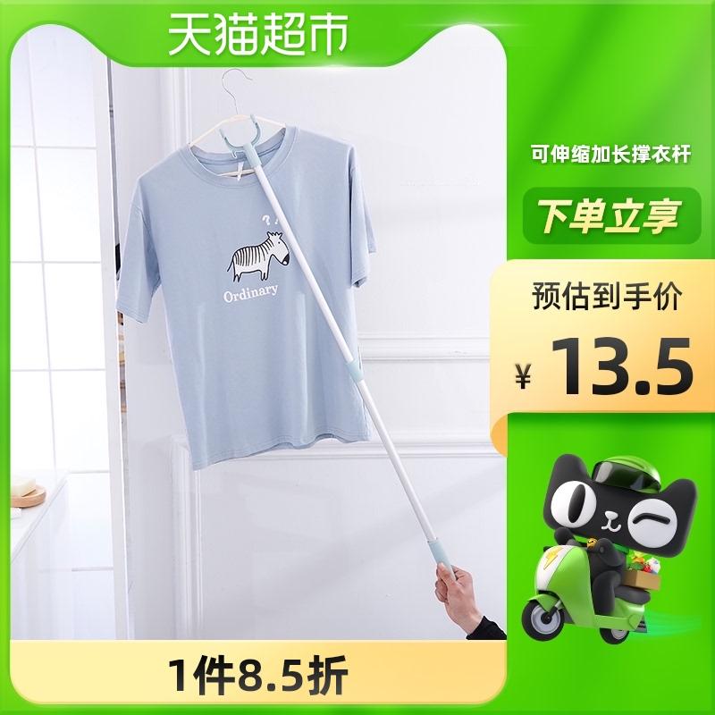 Вешалки для одежды Артикул 600593316559