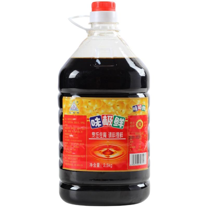 味极鲜5斤大桶商用生抽黄豆原料酿造酱油复合调味汁烹饪佐餐凉拌