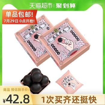 【老金磨方】健康零食黑芝麻丸*2盒