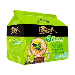统一生活面 汤达人日式豚骨拉面125g*5袋 方便面泡面煮面五连包
