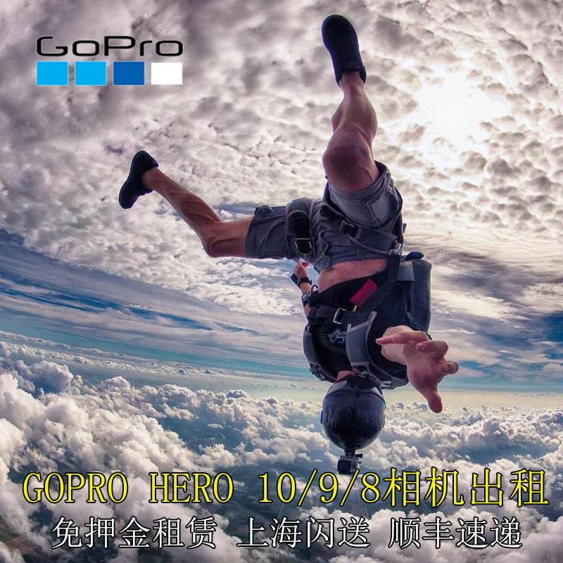 Gopro9 rent 10 rent 8 waterproof snorkeling anti shake vlog sports 3C digital 4K camera borrow WiFi outdoor