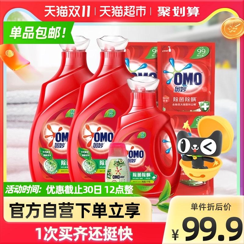 奥妙除菌除螨活性酵素香味洗衣液
