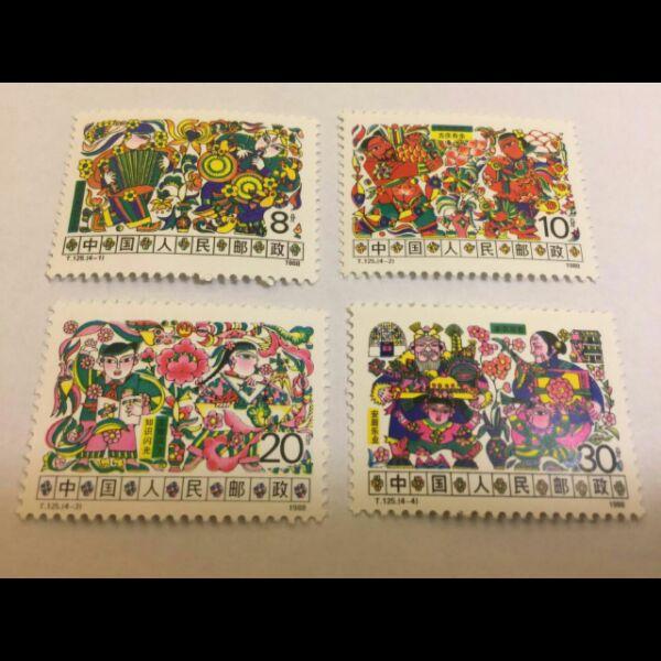 Современные марки Китая Артикул 544311537333