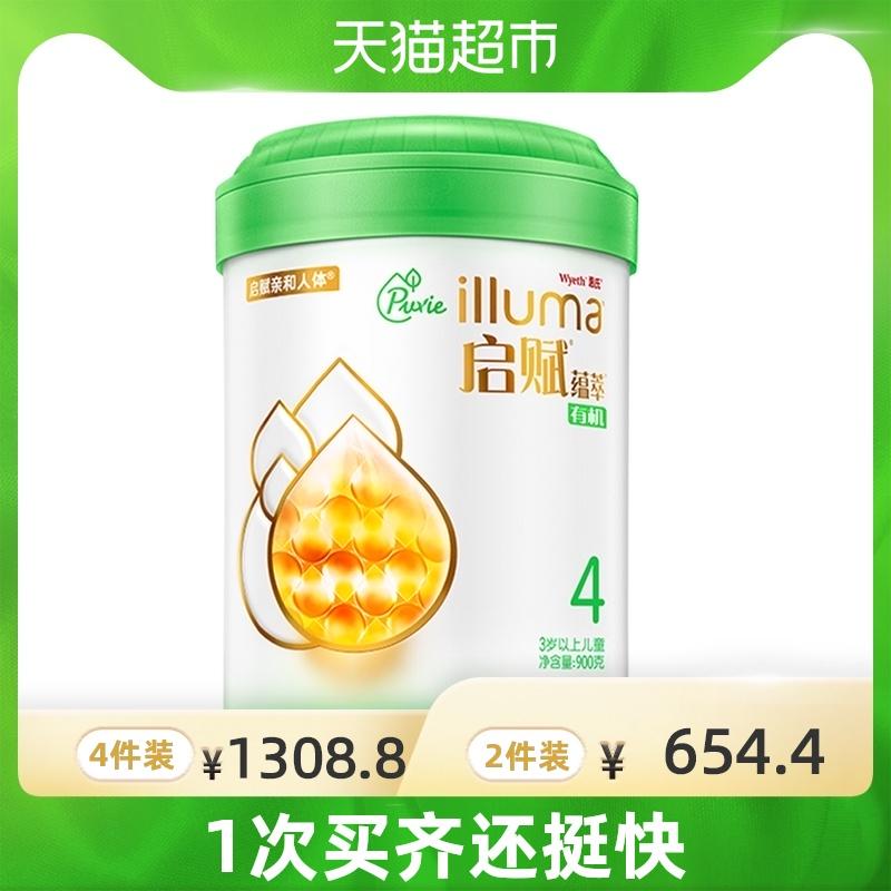 【官方】惠氏启赋有机4段3岁-7岁儿童奶粉爱尔兰进口900g×1罐