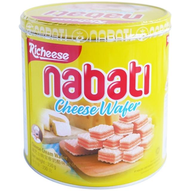 印尼进口丽芝士纳宝帝nabati奶酪威化饼干350g罐装礼盒装桶装整箱