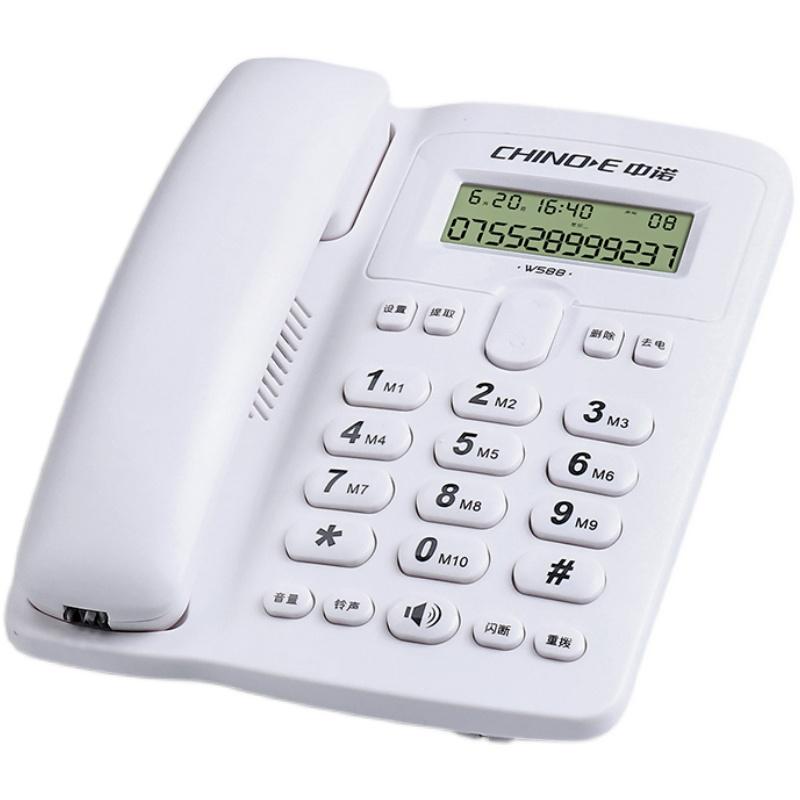 中诺老人电话机座机家用办公室固定电话有线坐机来电显示语音报号