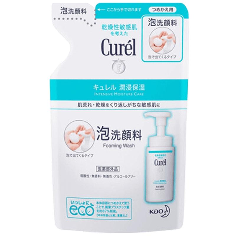 日本curel珂润润浸氨基酸洗面奶评价好不好