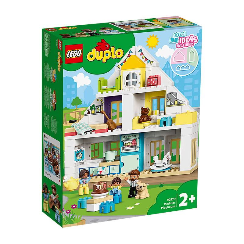lego duplo系列梦想之家10929积木好用吗