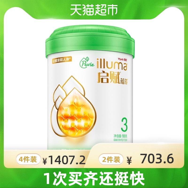 【官方】惠氏启赋有机3段12个月-36月龄幼儿配方奶粉900g×1罐