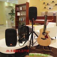 Звуковое оборудование для музыкальных инструментов > Многофункциональные спикера.