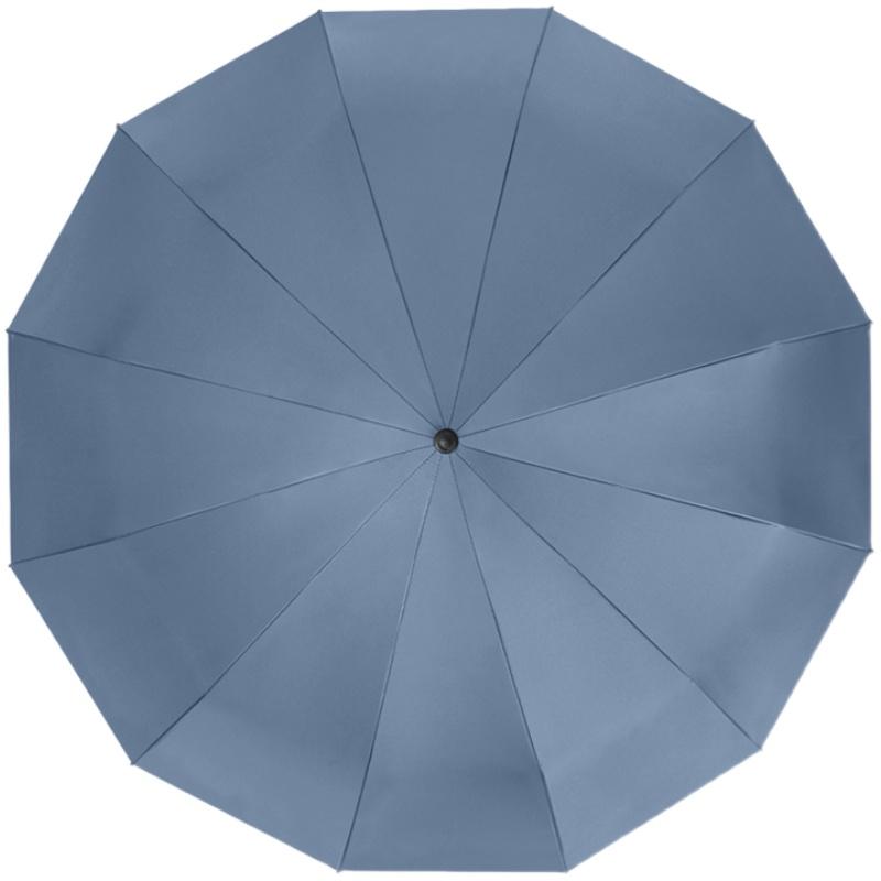 全自动雨伞女晴雨两用折叠伞大号结实男遮阳伞防紫外线太阳伞定制