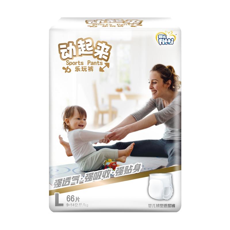 菲比动起来乐玩裤l66片婴儿尿不湿评价如何