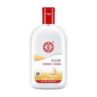 大宝sod蜜身体乳液补水保湿滋润素颜面霜护手清爽不油腻200ml*1瓶
