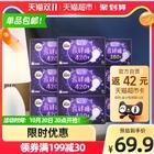 20点、88VIP:kotex 高洁丝 放肆睡 280mm24片+420mm24片 48片*3件 160.71元+返元猫超卡(多重优惠)