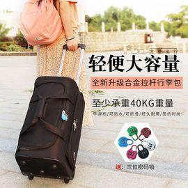 旅行包男大容量轻便折叠牛津打工行李包女学生短途手提防水拉杆包