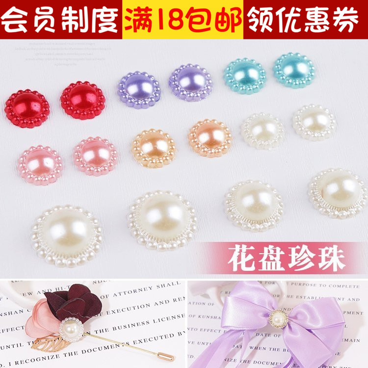 花盘珍珠太阳花发饰品发夹儿童diy蝴蝶结手工制作丝带材料包配件