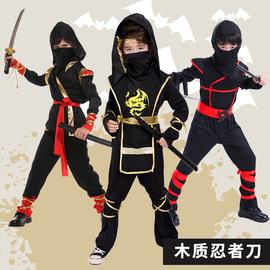 万圣节儿童服装Cos服饰 男童忍者表演出服 大人隐身刺客武士衣服