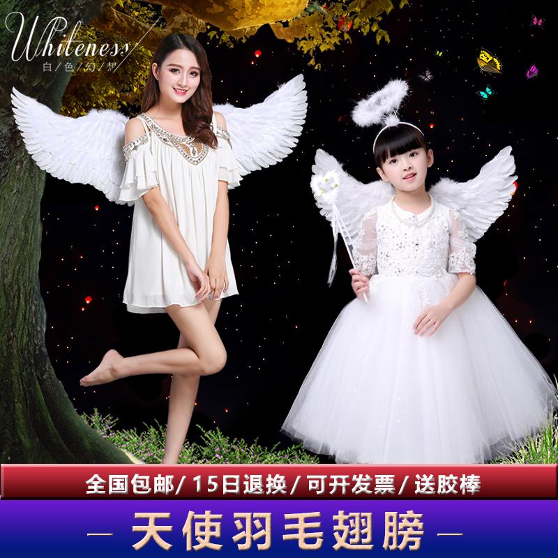 天使翅膀白色羽毛翅膀装饰成人儿童表演万圣节道具新娘花童装扮