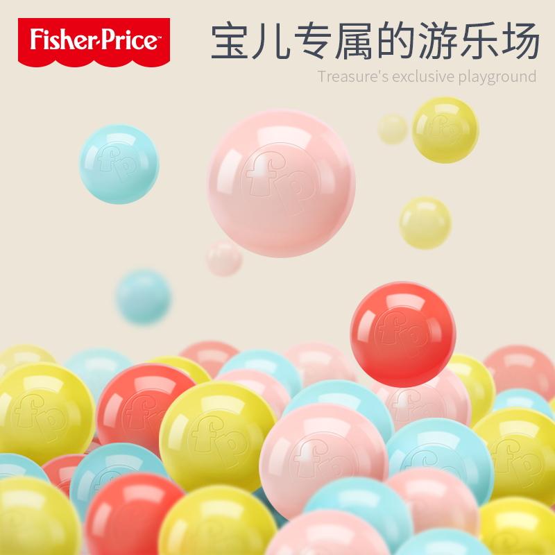 费雪海洋球彩色球宝宝波波球儿童球池围栏小球玩具批发塑料球室内