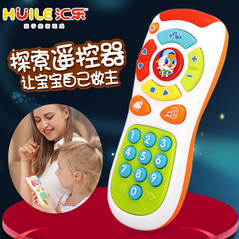 Отдел музыки исследовать музыка пульт мобильный телефон игрушка 6-8 ребёнок возрастом … месяцев 0-1-2 детей в возрасте обучения в раннем возрасте головоломка телефон