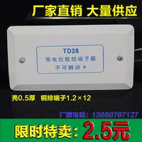 Продаётся напрямую с завода специальное предложение TD28 небольшой подожди электричество позиция присоединиться узел терминал коробка LEB частичный подожди электричество позиция картридж медь статья
