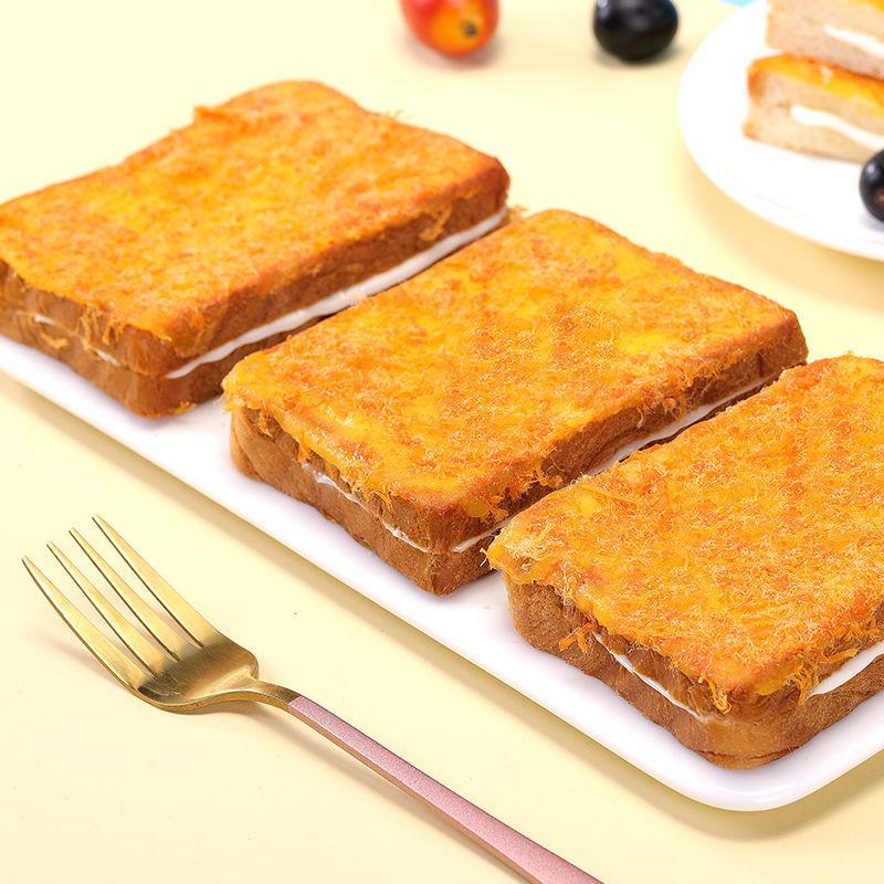 肉松夹心吐司面包整箱小吃零食早餐食品速食懒人即食休闲营养学生