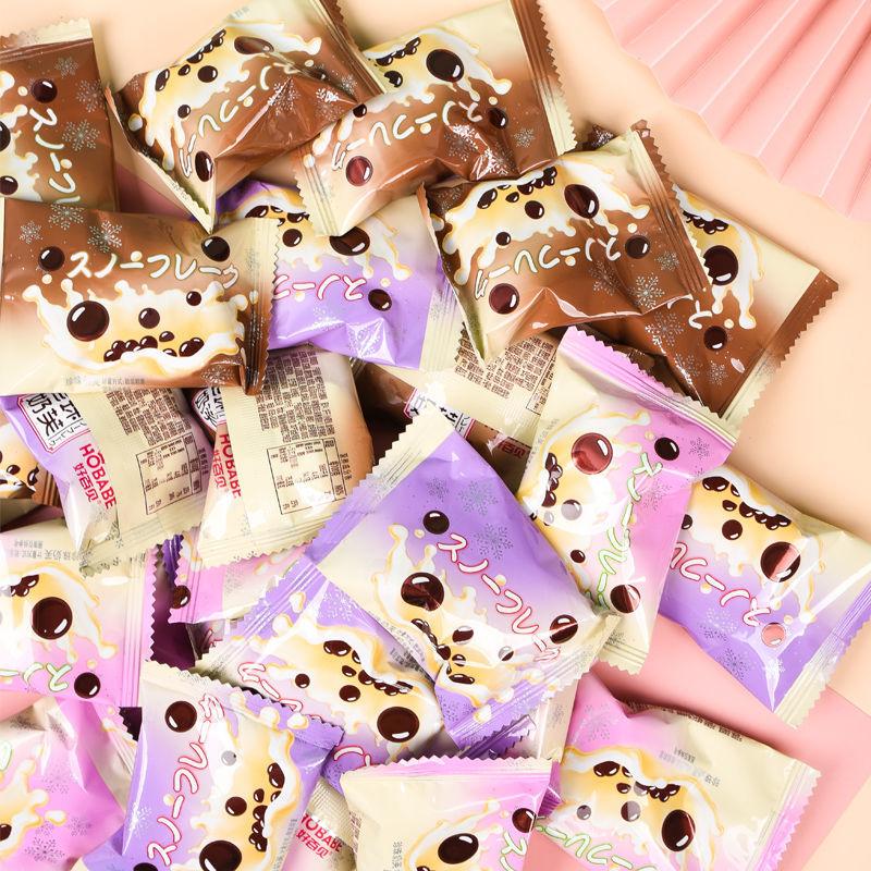 珍珠奶芙雪花酥饼干软糖果整箱好吃的高颜值休闲零食品小吃