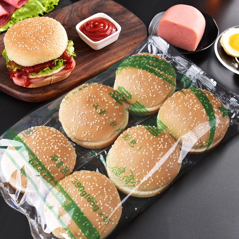 汉堡包面包胚汉堡半成品汉堡面包早餐肯德基家用即食家庭装整箱