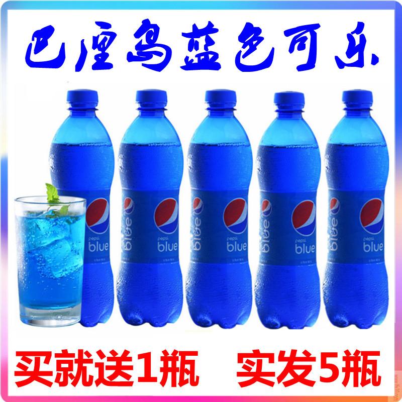 现货巴厘岛网红百事蓝色可乐blue梅子味进口碳酸饮料450ml*4瓶装