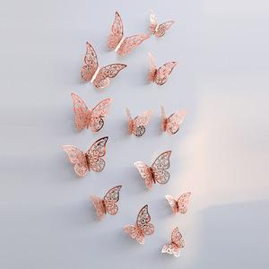 蝴蝶贴纸装饰品 3d立体金属质感镂纸空墙贴卧室立体蝴蝶家居自粘