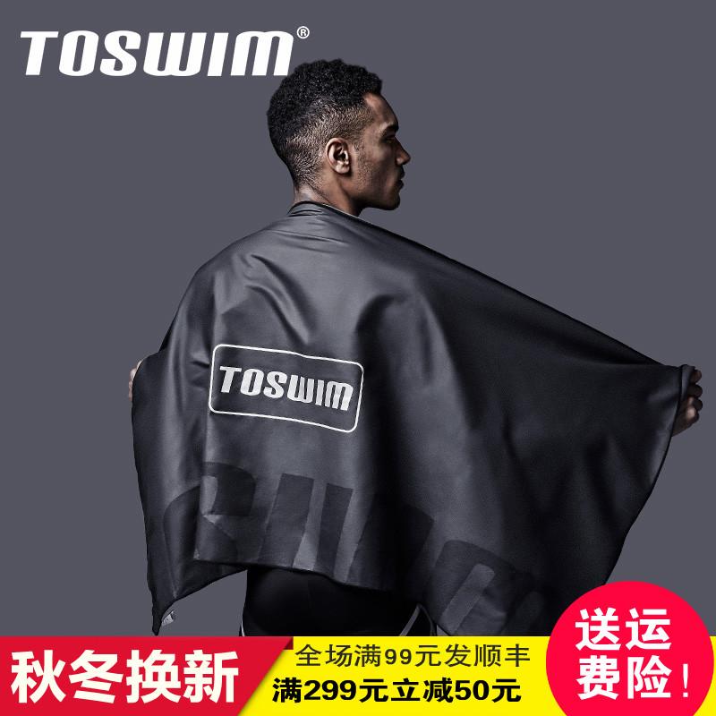TOSWIM拓胜浴巾吸水速干游泳健身运动沙滩旅行成人男女擦头发毛巾