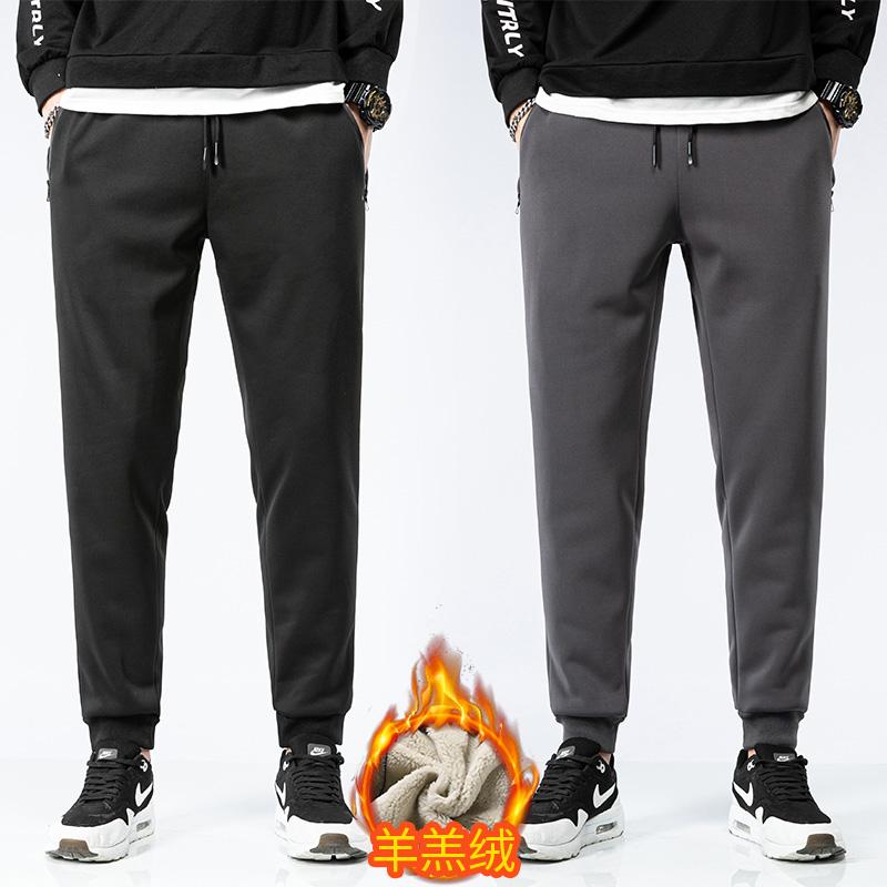 冬季加绒裤男外穿加厚卫裤休闲