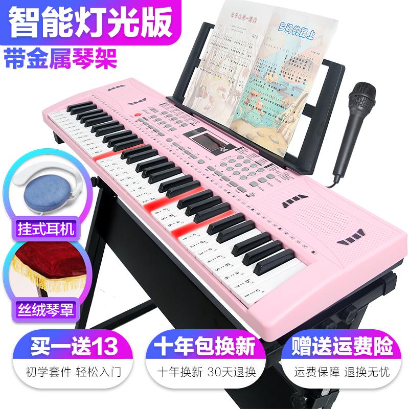 电子琴儿童初学女孩键钢琴宝宝家用玩具琴多功能1-3-6-12岁男孩61