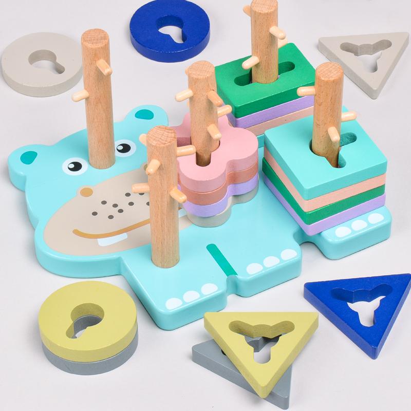 儿童绕珠婴幼儿1-2两3周岁穿珠子套柱一岁宝宝益智玩具早教串珠子,可领取1元天猫优惠券