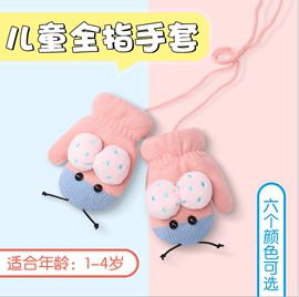 卡通挂脖手套儿童1-2-3-4岁针织手套冬季加绒保暖户外束口新款